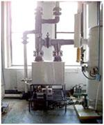 Amalgam separator unit photo